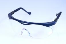 Schutzbrille Uvex Skyper