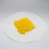 Photochromes Pigment gelb 10g